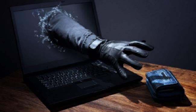 Come non farsi fregare online